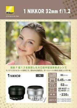 1 NIKKOR 32mm f / 1.2 Black Nikon CX Format only Nikon Single Focus Lens