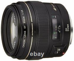 Canon single focus lens EF 85 mm F 1.8 USM full size compatible