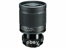 Kenko Mirror Lens 400mm F8 N II for Sony E Japan Ver. New / FREE-SHIPPING
