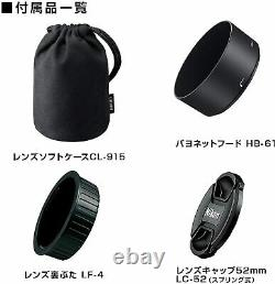Nikon Single Focus Micro Lens AF-S DX Micro NIKKOR 40mm f/2.8G Nikon DX Format