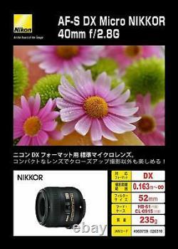 Nikon Single Focus Microlens AF-S DX Micro NIKKOR 40mm f/2.8G Nikon DX Format