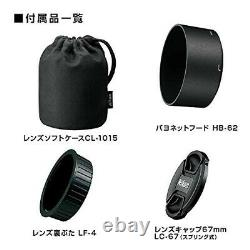 Nikon single focus lens AF-S NIKKOR 85mm f / 1.8G full size compatible NEW
