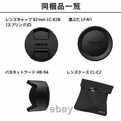 Nikon single focus lens NIKKOR Z 50mm f/1.2S Z Mount Full Size S Line NZ50 1.2