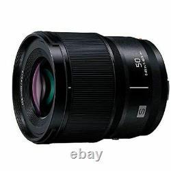 Panasonic LUMIX S 50mm F1.8 S-S50 Single Focus Lens for Leica L Mount Full Size