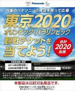Panasonic Standard Single Focus Lens LEICA DG SUMMILUX 25mm/F1.4 II ASPH H-XA025