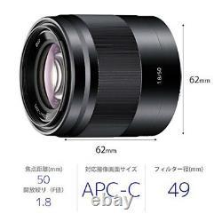 SONY SEL50F18-B single focus lens E 50mm F1.8 OSS APS-C format from JAPAN EMS