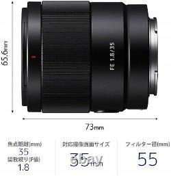 SONY Single Focus Lens FE 35mm F1.8 SEL35F18F for SONY E Mount Full-Size