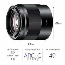 Sony SONY single focus lens E 50 mm F 1.8 OSS APS C format exclusive use SEL 5