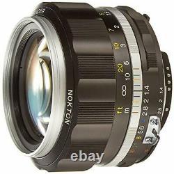 VoightLander Voigtlander single-focus lens NOKTON 58mm F1.4 SLIIS Ai-S Nikon F
