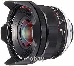 Voigtlander single focus lens SUPER WIDE-HELIAR 15mm F4.5 Aspherical III VM