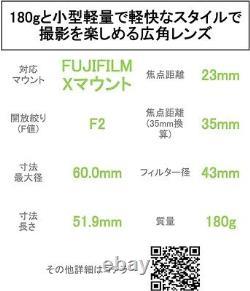 Fujifilm Objectif D'échange Grand Angle 23mmf2 Xf23mmf2 R Wr B One Focus Nouveau