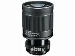Kenko Mirror Lens 400mm F8 N II Pour Micro Four Thirds Japan Ver. Nouveau