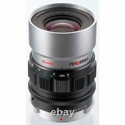 Kowa Single Focus Lens Prominar 25mm F1.8 Sv Argent Pour Micro Four Thirds