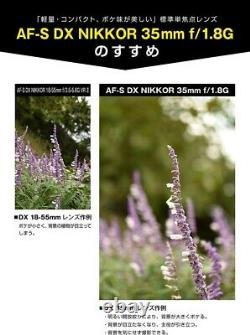 Nikon Af S DX Nikkor 35 MM F / 1.8 G L'objectif Unique DX Du Japon F/s