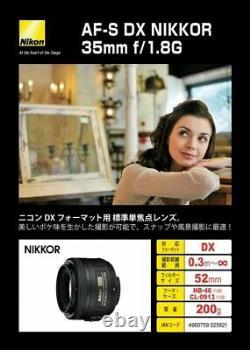 Nikon Objectif De Mise Au Point Unique Af -s DX Nikkor 35 MM F / 1,8 G DX Du Japon