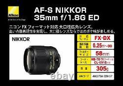 Objectif Monofocus Nikon Afs Nikkor 35mm F / 1.8g Ed Correspondant