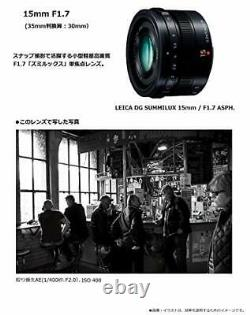 Objectif Panasonic À Angle Large Micro Four Thirds Pour Leica Dg Summilux