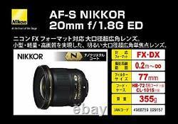 Objectif Unique Nikon Af-s Nikkor 20mm F / 1.8g Ed Afs20 1.8g
