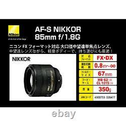 Objectif Unique Nikon Af-s Nikkor 85mm F / 1.8g Compatible Pleine Taille Nouveau