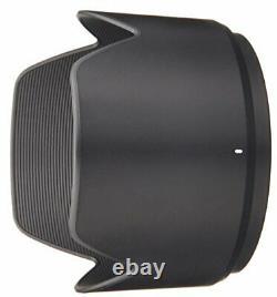 Panasonic Single Focus Lens Quatre Tiers Leica D Summilux 25mm / F1.4 Asph. L-x02 (l-x02)