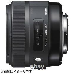 Sigma 30mm F1.4 DC Hsm Pour Pentax
