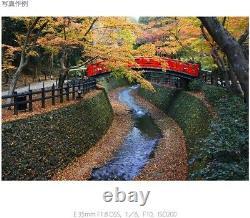 Sony Sey Sel35f18 Lentille Simple Focus E 35 MM F 1.8 Oss Pour Sony E Montez Aps-c